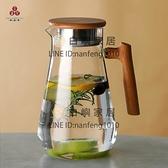 日式玻璃冷水壺家用涼水壺水杯套裝大容量加厚耐熱高溫涼白開水壺【白嶼家居】