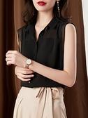 無袖襯衫女設計感2021夏裝韓版顯瘦黑色雪紡上衣時尚氣質職業襯衣 喵小姐