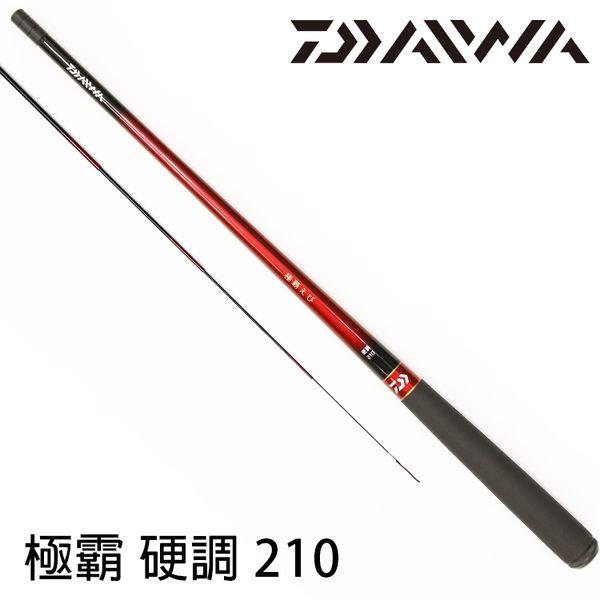 漁拓釣具 DAIWA 極霸えび 硬調 210 (釣蝦竿)