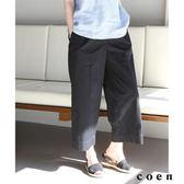 寬褲 斜紋棉 八分【coen】