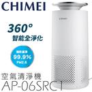【分期0利率】CHIMEI 奇美 AP-06SRC1 360度 空氣清淨機 智能淨化 6-10坪 公司貨