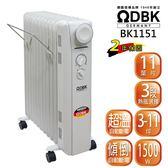 北方 DBK葉片恆溫電暖爐(11葉片) BK1151