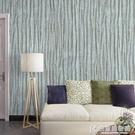 壁貼壁紙3d立體中式仿古木紋牆紙懷舊餐廳背景牆臥室木板背景牆 NMS快意購物網