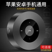藍芽音箱無線藍芽音箱3D環繞連手機直插蘋果音響家用戶外大音量迷你便攜式-美物居家館
