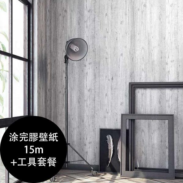工業風水泥牆+木紋 灰色牆 白色盐系系列 TH-9378【塗完膠壁紙15m+工具套餐】