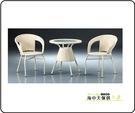 {{ 海中天休閒傢俱廣場 }} G-42 摩登時尚 房間椅系列 900-3A 休閒桌椅組