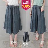 【五折價$395】糖罐子韓品‧側口袋縮腰直紋寬褲→深藍 現貨【KK5999】