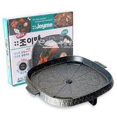 《限宅配》韓國 Joyme《方形32cm》韓國烤盤 排油油切烤盤