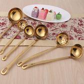 不銹鋼火鍋湯勺漏勺-金色勺子-杓子 衣普菈
