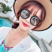 太陽眼鏡女潮復古圓臉防紫外線眼鏡網紅明星同款墨鏡 中秋節好康下殺