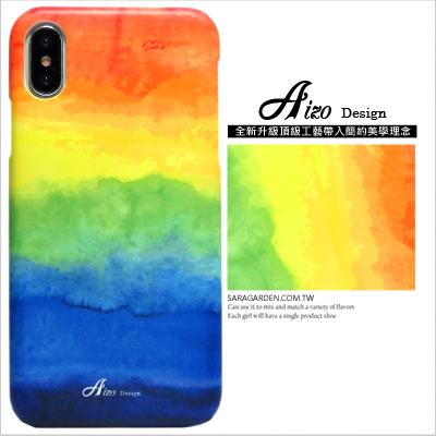 客製化 手機殼 iPhone X 8 7 6 6S Plus 5 5S SE 保護殼 漸層渲染彩虹