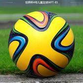 無縫熱黏合足球4號5號兒童學生青少年訓練成人實戰耐磨歐冠 免運快速出貨