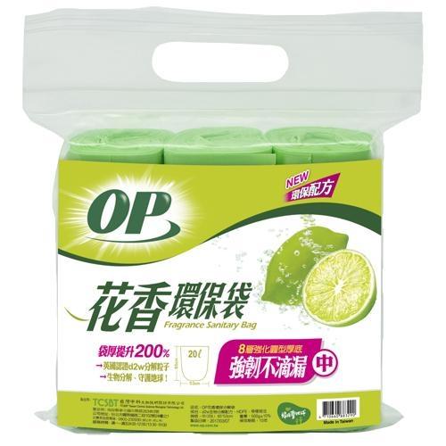 【買一送一】OP花香環保分解垃圾袋-檸檬(中)【愛買】