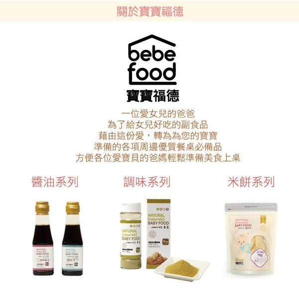韓國 bebefood寶寶福德 米餅-5入特惠組(五口味各一)
