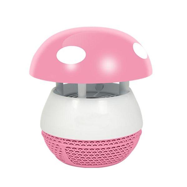 滅蚊燈家用室內一掃光無輻射靜音吸入式蚊子吸捕驅蚊器滅蚊神器  電購3C