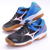 樂買網 MIZUNO 18SS 基本款 排球鞋 CYCLONE SPEED V1GA178092 黑x藍