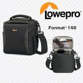 Lowepro 羅普 Format 140 豪曼 140 斜肩 單肩 手提 相機背包