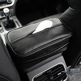 車用套座椅背面車載掛式汽車面紙盒創意手機袋置物袋【邻家小鎮】