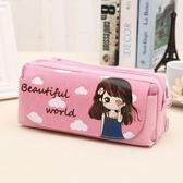筆袋筆盒大容量文具盒多功能筆袋韓國創意個性筆盒女   koko時裝店