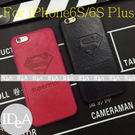 Apple iPhone6S Plus 蘋果 超人情侶系列皮革手機殼 軟殼 保護殼 皮套 superman
