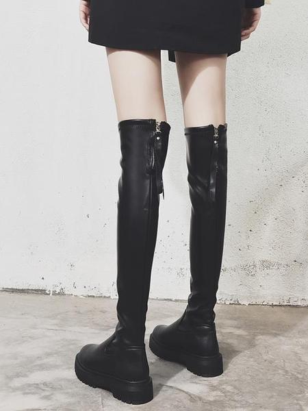 長筒靴女過膝高筒騎士靴小個子顯瘦長靴2020新款秋冬平底彈力皮靴 雙十一全館免運