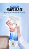 消毒液製造器消毒水制造機行動微弱酸性消毒水電解儀 【快速出貨】