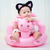 嬰兒兒童寶寶吃飯餐椅靠背小凳子學坐椅座椅家用充氣沙發 qf2479【miss洛羽】