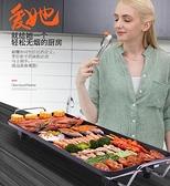 中號電烤盤 當天出貨適用4-8人 台灣現貨110V 家用無煙不粘鍋電烤爐LX  新品【99免運】