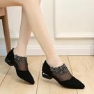粗跟鞋 2021新款絨面英倫風尖頭網紗粗跟單鞋女水鉆時尚百搭中跟大碼女鞋