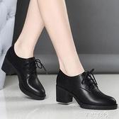 單鞋女新款高跟繫帶粗跟百搭小皮鞋中跟鞋女牛津鞋紳士鞋 快速出貨
