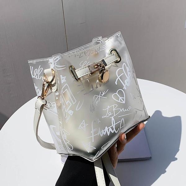 夏季透明小包包2021新款潮百搭果凍包小眾設計單肩斜挎包女水桶包 小艾新品