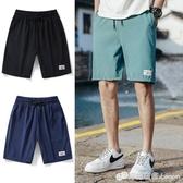 褲子夏季男士短褲韓版潮流直筒沙灘褲百搭冰絲速干學生運動褲 檸檬衣舍