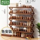 折疊鞋架子簡易門口家用經濟型小鞋柜收納神器宿舍多層防塵【勇敢者】