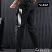 運動褲男秋冬款足球訓練褲子寬鬆休閒速幹收腿加絨健身跑步長褲 夢想生活家