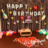 生日氣球成人布置套餐派對裝飾鋁膜氣球浪漫情侶活動宴會裝飾用品
