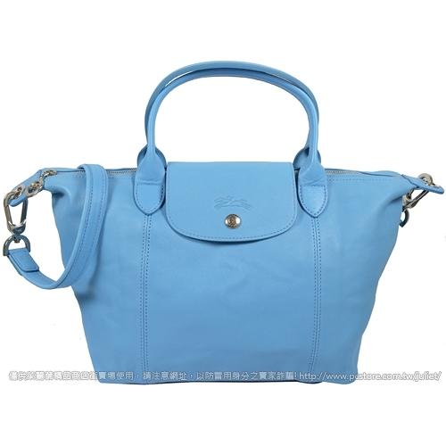 茱麗葉精品【全新現貨】Longchamp Le Pliage Cuir 折疊小羊皮短把兩用包.水藍 #1512