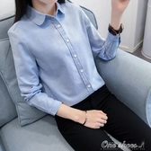 長袖襯衫正韓休閒襯衫打底衫女牛津紡布糖果色襯衫長袖襯衣女(快速出貨)