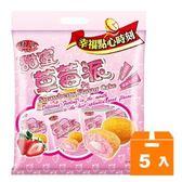 野川 甜蜜草莓口味派 (19gx12入)/袋
