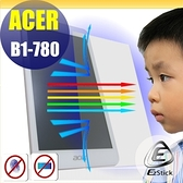 【Ezstick抗藍光】ACER Iconia One 7 B1-780 防藍光護眼螢幕貼 (可選鏡面或霧面)