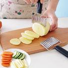 ✭米菈生活館✭【J122】狼牙波浪切片器 廚房 輔助 切割 分割 薯條 馬鈴薯 蔬果 料理 涼拌 小菜