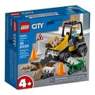 樂高積木 LEGO《 LT60284 》City 城市系列 - 道路工程車 / JOYBUS玩具百貨