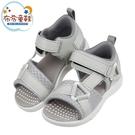 《布布童鞋》Moonstar日本速乾活力灰色兒童機能涼鞋(15~21公分) [ I1C817J ]