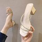 仙女拖鞋 粗跟涼鞋女2021新款夏季高跟涼拖鞋女外穿方頭一字拖韓版百搭女鞋