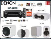 盛昱音響 #英國 Q Acoustics 3020 i+3090ci+CS-6R+DENON AVR-X1500H