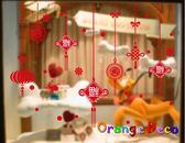 壁貼【橘果設計】福春吊飾(靜電貼)新年 DIY組合壁貼 牆貼 壁紙 室內設計 裝潢 無痕壁貼 佈置