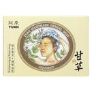 阿原肥皂-天然手工肥皂-甘草洗頭皂 115g