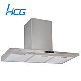 含原廠基本安裝 和成HCG 除油煙機 抽油煙機 T型觸控式排油煙機 SE-796S
