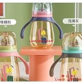 兒童吸管杯喝奶專用大寶寶ppsu兩歲奶瓶大童奶粉耐摔【齊心88】