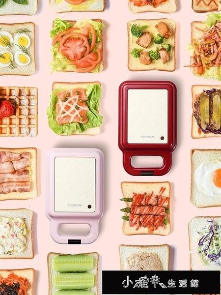 麵包機 三明治機早餐機輕食機華夫餅機面包機多功能加熱鍋吐【全館免運】
