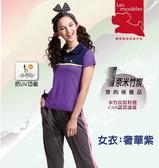 【瑪蒂斯】女款短袖經典時尚螢光配色剪接抗UV POLO衫(奢華紫) 奈米竹炭排汗衫(百和黑絲絨) G6216